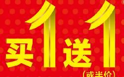 广发银行云闪付大优惠 周五享五折 或买一送一!
