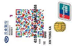 兴业银行PASS信用卡金卡