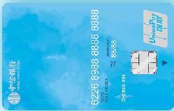 中信银行颜卡信用卡金卡(银联)
