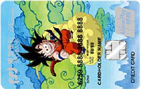 浦发梦卡之龙珠银联信用卡(银联,人民币,白金卡)