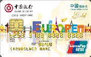 中银长城环球通自由行信用卡精彩欧洲版(银联,人民币,金卡)