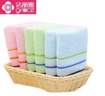 洁丽雅grace毛巾(五条装)柔软吸水洗脸面巾6443