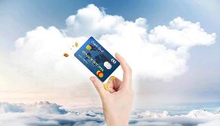 兴业银行信用卡首绑支付宝 满20立减10元