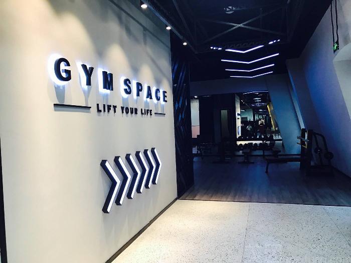 GYMSPACE私教健身会所