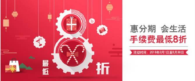 惠分期会生活 兴业银行信用卡分期优惠来袭!