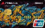 广发淘宝联名信用卡金卡