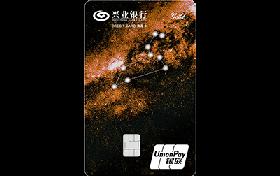 兴业银行星夜•星座信用卡金卡(狮子座)