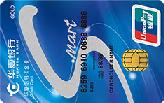华夏SMART信用卡-绿(银联,人民币,金卡)