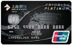 上海银行白金卡(精致版)