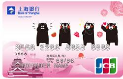 上海银行酷MA萌主题信用卡金卡