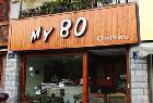 My 80咖啡馆优惠折扣及电话地址
