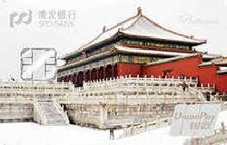 浦发故宫文化联名主题信用卡瑞雪太和殿版
