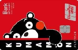 光大银行熊本熊主题信用卡