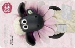 华夏银行小羊肖恩亲子信用卡(粉色版-金卡)