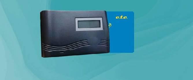 上海信用卡ETC营销活动