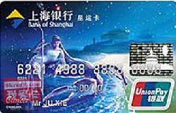 上海银行巨蟹座星运卡