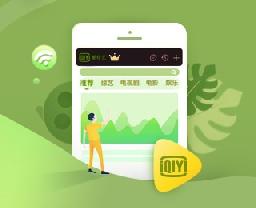 兴业信用卡爱奇艺VIP黄金会员7.6折特惠购