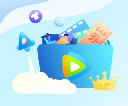 兴业信用卡腾讯视频VIP会员7.7折购 还送Gap优惠券