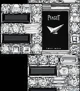 伯爵Piaget Limelight系列 G0A35167