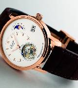 格拉苏蒂Glashutte Original PanoLunar 1-93-02-05-05-04