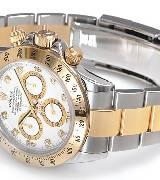 劳力士(Rolex)蚝式恒动116523-8DI-78593黄石