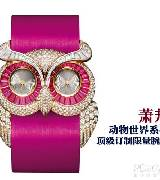 萧邦(Chopard)Animal World 139307-5001