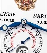雅典表(UIysse Nardin)限量版腕表269-69/STP