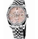 Rolex 蚝式恒动日志型36mm腕表
