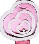 萧邦(Chopard)女士209056-1001