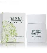 佰草集HERBORIST新玉润保湿菁华霜