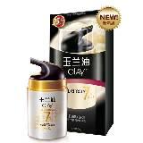 玉兰油OLAY多效修护霜