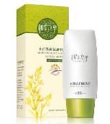相宜本草水润亮白隔离乳SPF30PA+++