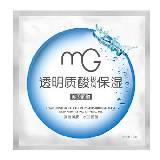 美即面膜 透明质酸极润保湿面膜