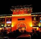 景点大全-天津南市食品街