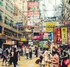 景点大全-香港旺角