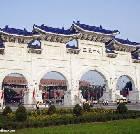 景点大全-中国台北中正纪念堂