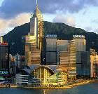 景点大全-香港会议展览中心