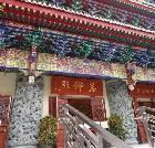 景点大全-香港宝莲禅寺