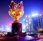 景点大全-香港金紫荆广场