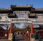 景点大全-北京白云观