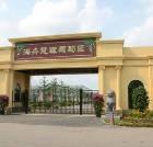 景点大全-北京海舟慧霖葡萄园