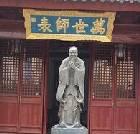 景点大全-上海文庙