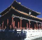 景点大全-北京国子监街