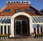 景点大全-厦门百年鼓浪屿博物馆