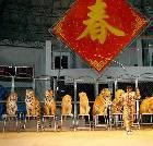 景点大全-西安秦岭野生动物园
