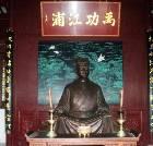 景点大全-上海黄道婆墓