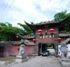 景点大全-眉山青神中国竹艺城