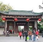 景点大全-成都宝光桂湖文化旅游区