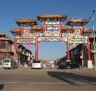 景点大全-锡林郭勒盟多伦县滦源殿旅游度假村