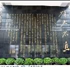 景点大全-贵阳息烽集中营革命纪念馆